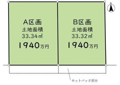 墨田区墨田4丁目 売土地(建築条件付き)