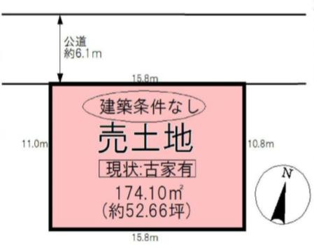 墨田区太平4丁目 売土地