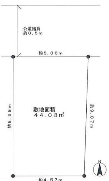 大田区萩中1丁目 売土地