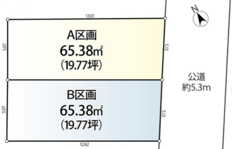 新宿区高田馬場3丁目 売土地