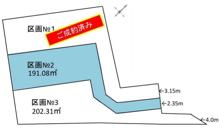 文京区小日向2丁目 区画No.2 売土地