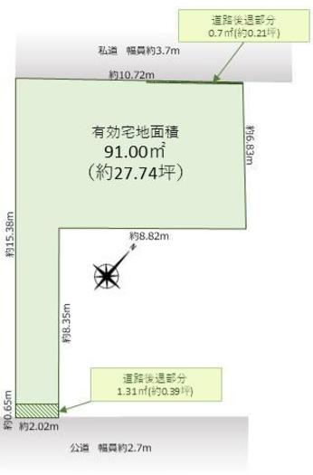 世田谷区野沢二丁目 売土地