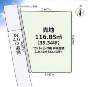 渋谷区代々木4丁目 売土地