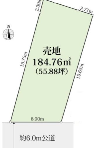 江戸川区松島3丁目 売土地