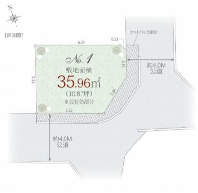 豊島区駒込6丁目 売土地
