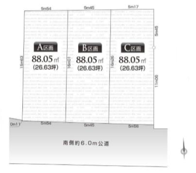 世田谷区千歳台2丁目 売土地