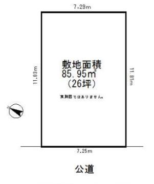 世田谷区岡本3丁目 売土地